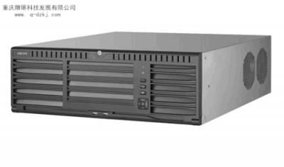 DS-96000N-I16/H