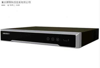 DS-7600NB-K1